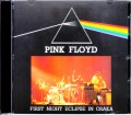 Pink Floyd ピンク・フロイド/Osaka,Japan 1972