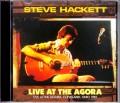 Steve Hackett スティーヴ・ハケット/Ohio,USA 1981