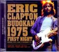 Eric Clapton エリック・クラプトン/Tokyo,Japan 11.1.1975
