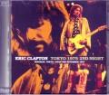 Eric Clapton エリック・クラプトン/Tokyo,Japan 11.2.1975