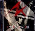 Alicia Keys アリシア・キーズ/Brazil 2013 & more