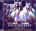 Steve Hackett スティーヴ・ハケット/Germany 2015