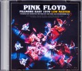 Pink Floyd ピンク・フロイド/New York,USA 1970