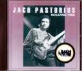 Jaco Pastorius ジャコ・パストリアス/Italy 3.4.1986