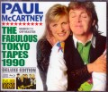 Paul McCartney ポール・マッカートニー/Tokyo,Japan 3.11.1990