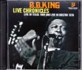 B.B.King B.B.キング/Texas,USA 1978 & more