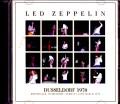 Led Zeppelin レッド・ツェッペリン/Germany 3.12.1970 Upgrade