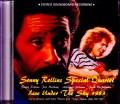 Sonny Rollins Quintet,Pat Metheny ソニー・ロリンズ パット・メセニー/Tokyo,Japan 1983