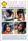 Beatles ビートルズ/White Album Rarities,New Mixes,Rare Tracks and Live Recordings