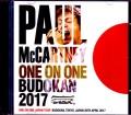 Paul McCartney ポール・マッカートニー/Tokyo,Japan 4.25.2017 Original Master