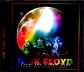 Pink Floyd ピンク・フロイド/The Dark Side of the Moon Alternate Trax