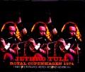Jethro Tull ジェスロ・タル/Denmark 1974 2 Days Complete