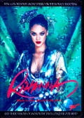 Rihanna リアーナ/Brazil 2015