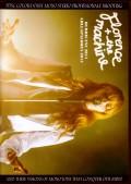 Florence + the Machine フローレンス・アンド・ザ・マシーン/Pro-Shot Live Compilation 2015