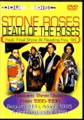 Stone Roses ストーン・ローゼス/Belgium 1995 & more