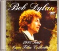 Bob Dylan ボブ・ディラン/1984 Tour 8mm Film Collection