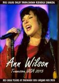 Ann Wilson アン・ウィルソン/Tennessee,USA 2015