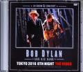Bob Dylan ボブ・ディラン/Tokyo,Japan 4.23.2016