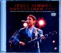 Paul Simon ポール・サイモン/Uruguay 1992