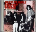 Deep Purple ディープ・パープル/Germany 1969 & more
