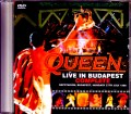 Queen クィーン/Hungary 1986 Multi-Cam Complete Edition