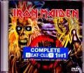 Iron Maiden アイアン・メイデン/Germany 1981