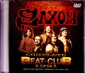 Saxon サクソン/Germany 1981 Complete