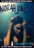Norah Jones ノラ・ジョーンズ/Tokyo,Japan 4.14.2017