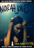 Norah Jones ノラ・ジョーンズ/Tokyo,Japan 4.15.2017