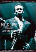 Miles Davis マイルス・デイビス/Germany 1973 Long Version