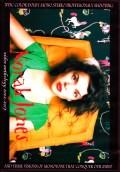 Norah Jones ノラ・ジョーンズ/Video Anthology 2002-2017