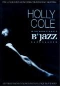 Holly Cole ホリー・コール/Germany 2009