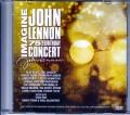 Various Artists Sheryl Crow,Paul McCartney,John Fogerty /Ny,USA 2015