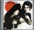 Madonna マドンナ/Rare Japan TV Compilation 1985