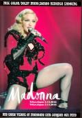 Madonna マドンナ/Saitama,Japan 2016 2Days Complete