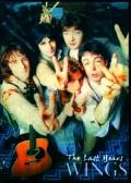 Wings,Paul McCartney ウイングス ポール・マッカートニー/Last Years 1977-1980