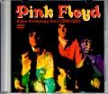 Pink Floyd ピンク・フロイド/Video Anthology 1966-1967