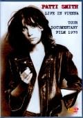 Patti Smith パティ・スミス/Austria 1978 Documentary