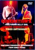 Generarion X ジェネレーション・X/Video Anthorogy