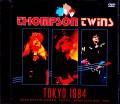 Thompson Twins トンプソン・ツインズ/Tokyo,Japan 1984 & more