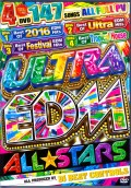 Various Artists Selena Gomez,Rihanna,Ellie Goulding/Ultra EDM All Stars
