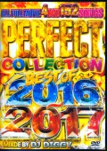 Various Artists Pitbull,Justin Bieber,Ariana Grande,Nas/Perfect Collection 2016-2017