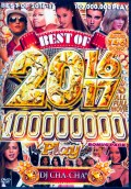 Various Artists Sean Paul,Justin Timberlake,Taylor Swift/Best of 2016-2017 100000000 Play