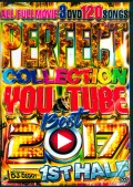 Various Artists Bruno Mars,Coldplay,Maroon 5/Perfect Collection You Tube Best 2017