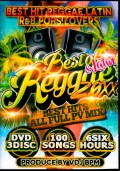 Various Artists Pitbull,Sean Paul,Ariana Grande,Shaggy/Best of Reggae & Latin 20XX