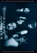 Fleetwood Mac フリートウッド・マック/Forever Hits Media Collection 1968-1998