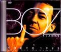 Boz Scaggs ボズ・スギャッグス/Tokyo,Japan 1993