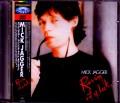 Mick Jagger ミック・ジャガー/Running Out of Luck Videodisc Ver.