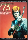 David Bowie デヴィッド・ボウイ/Live Compile 1973