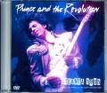 Prince プリンス/Ga,USA 1985